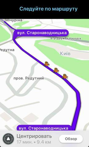 На картах Waze появилась вся снегоуборочная техника Киева