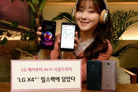 Смартфон среднего уровня LG X4+ защищен по стандарту MIL-STD-810G
