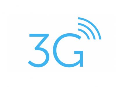 3G спускается в метро. «Киевстар», Vodafone и lifecell утвердили техзадание и готовят тендер для подрядчика