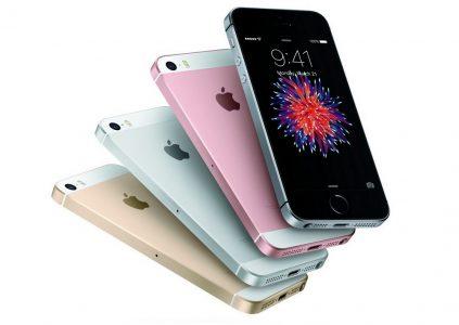 KGI Securities: Радикально обновленный бюджетный смартфон iPhone SE 2 не выйдет в 2018 году, так как Apple сосредоточилась на разработке флагманских моделей