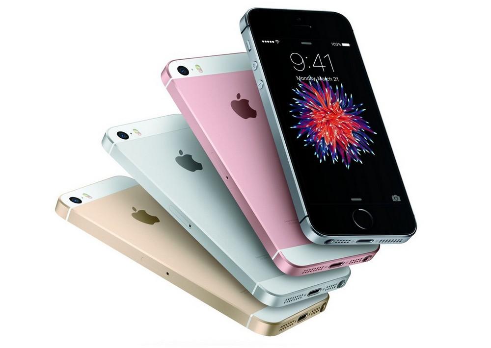 KGI Securities Радикально обновленный бюджетный смартфон iPhone SE 2 не выйдет в 2018 году так как Apple сосредоточилась на разработке флагманских модел