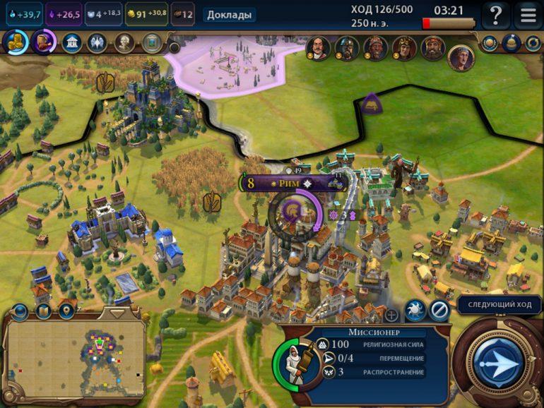 Sid Meier's Civilization VI для iPad – дорогое развлечение - ITC ua