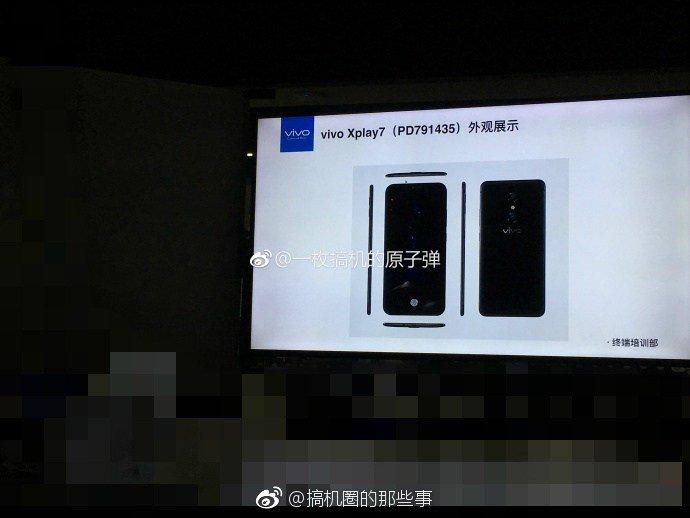 Смартфон Vivo Xplay7 должен получить 10 ГБ ОЗУ (и 512 ГБ флэш-памяти)