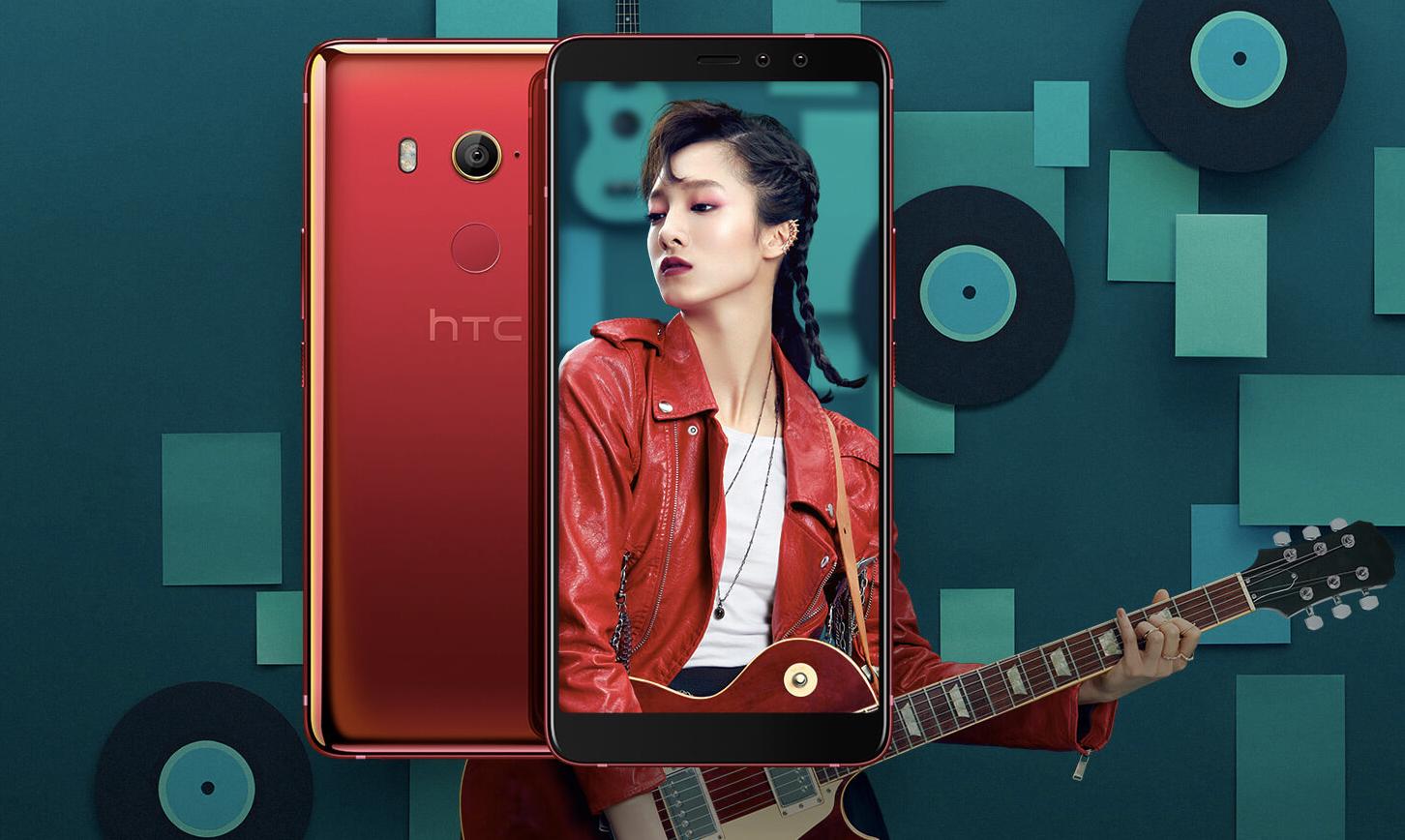 Обновлено: Смартфон HTC U11 EYEs со сдвоенной фронтальной камерой и поддержкой распознавания лиц представлен официально