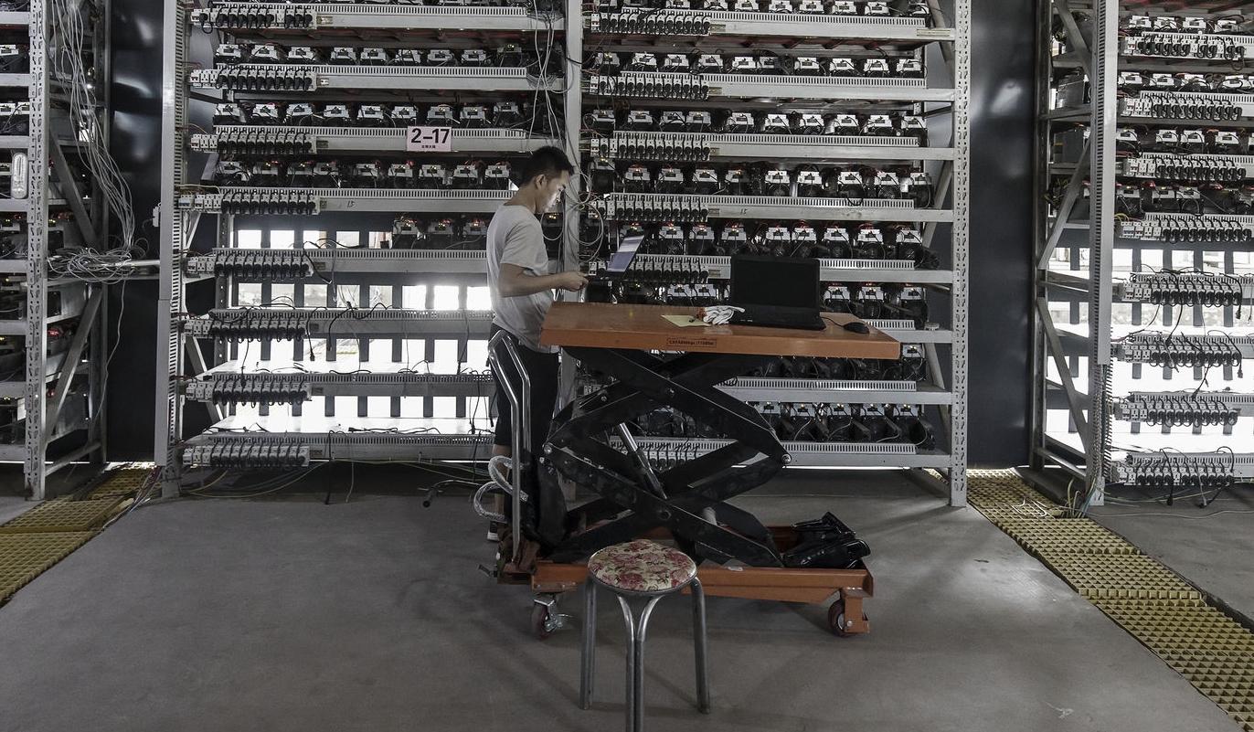 ВКитайской республике устали отбиткоинов