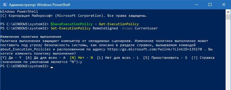 Как проверить, защищён ли ваш компьютер на Windows от Meltdown и Spectre
