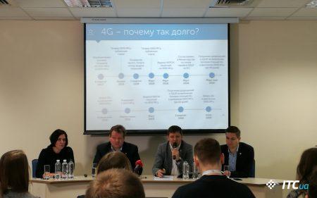 Киевстар про деньги и 4G, а также тестирование LTE