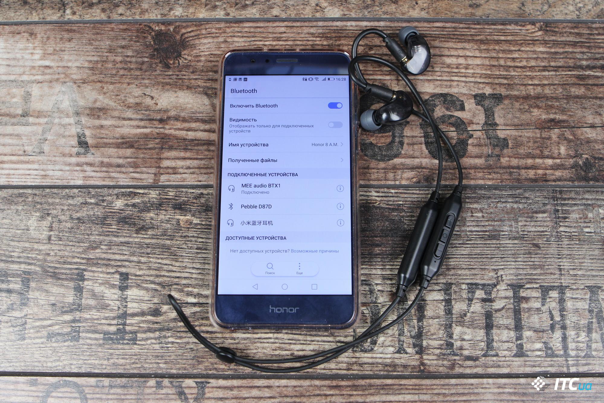 Обзор MEE audio BTX1: делаем из любимых проводных наушников беспроводные