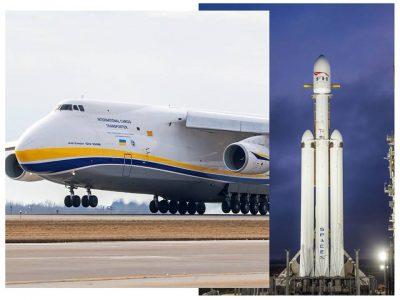 Доставку части головного обтекателя для запущенной вчера Falcon Heavy обеспечили украинские «Авиалинии Антонова»