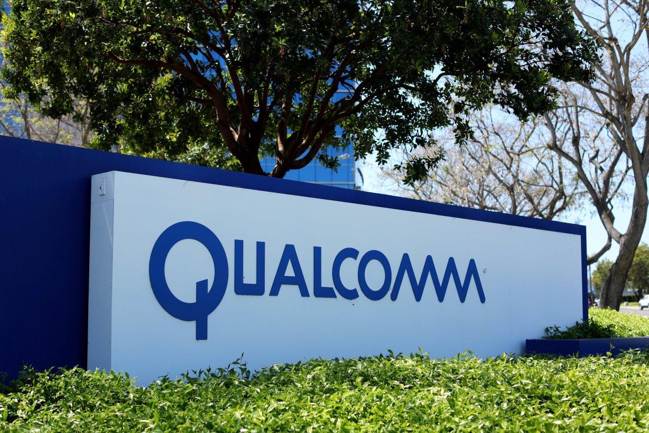 Qualcomm во второй раз отклонила предложение Broadcom о покупке, но предложила сесть за стол переговоров