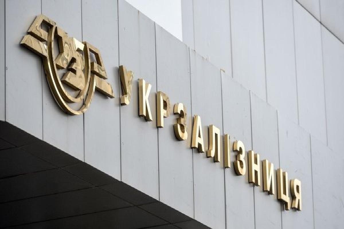 Украина заключила соглашение сGeneral Electric на1 млрд долларов