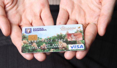 Владельцы «Карточки киевлянина» смогут оплачивать проезд в общественном транспорте и парковку по сниженными тарифам