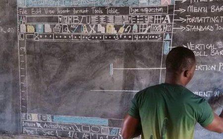 Фотогалерея: Microsoft Word, нарисованный мелом на доске, на уроке информатики в сельской школе Ганы