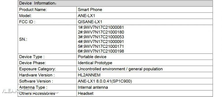 Опубликованы схематические изображения и характеристики смартфона Huawei P20 Lite