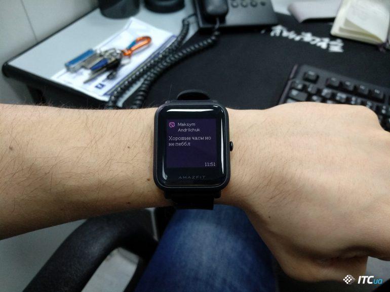 Умные часы xiaomi amazfit bip smart watch