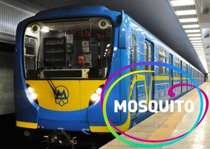 КГГА официально расторгла договор с Mosquito о строительстве Wi-Fi в столичном метро