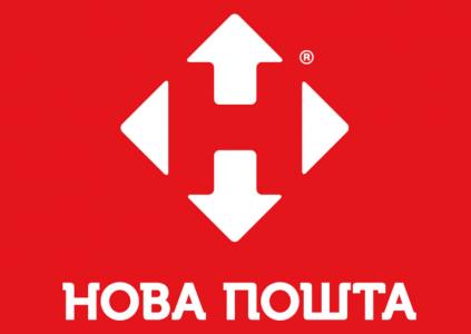 «Нова Пошта» хочет внедрить систему криптозащиты данных клиентов