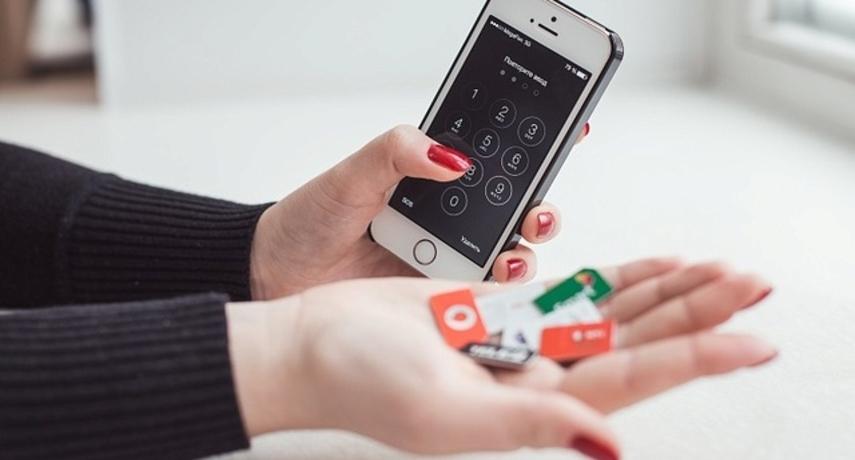 Новые правила регистрации абонентов связи заработают в Украине с осени 2018 года и будут действовать в отношении граждан других стран