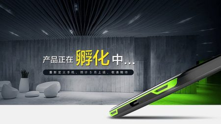 Таинственный смартфон Blackshark на Snapdragon 845 набрал в AnTuTu более 270 тыс. баллов, эксперты считают, что это будущая геймерская модель от Xiaomi