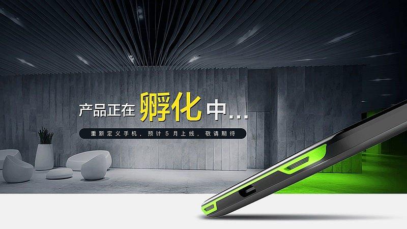 Таинственный смартфон Blackshark на Snapdragon 845 набрал в AnTuTu более 270 тыс. баллов эксперты считают что это будущая геймерская модель от Xiaomi