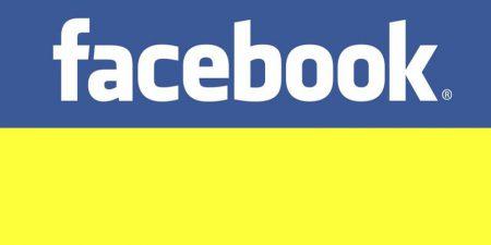 Facebook вслед за Google принялся строить в Украине сеть локальных серверов для кэширования популярного контента