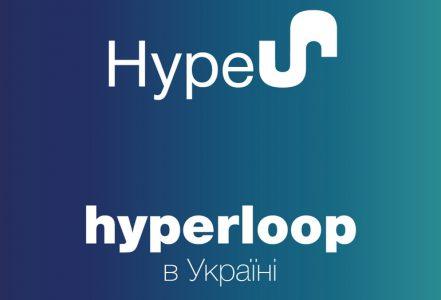 Hyperloop не доехал? В Министерстве инфраструктуры открестились от запуска вакуумного поезда Илона Маска