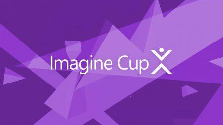 В Украине начался приём заявок на участие в международном конкурсе Imagine Cup 2018 с призовым фондом $100 тыс.
