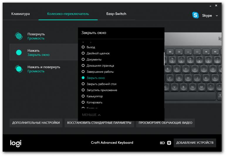 Обзор Logitech Craft: клавиатура тоже может быть класса «премиум» - ITC.ua