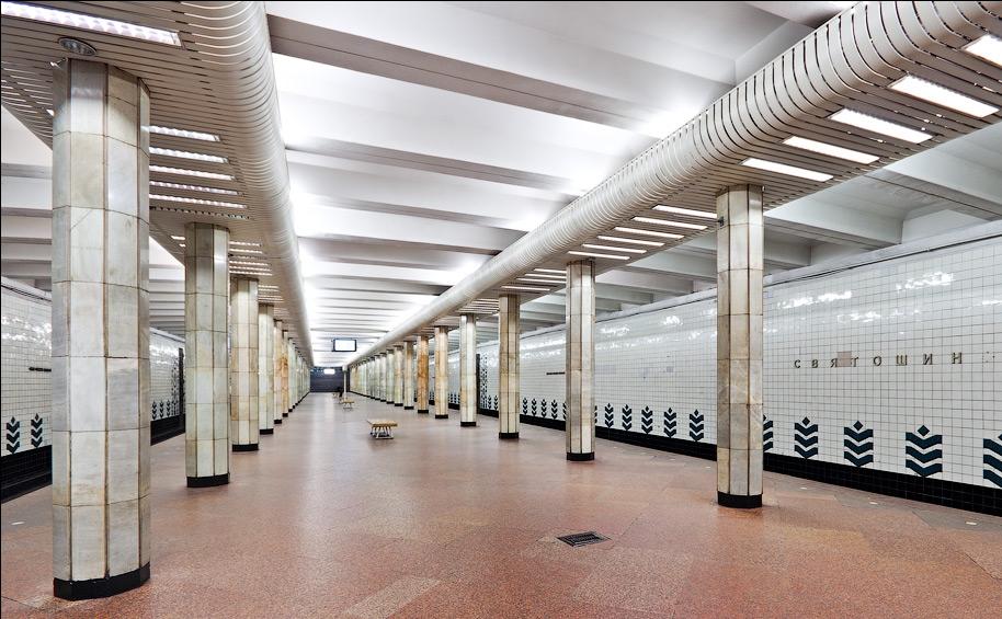 В КГГА рассказали, как изменится станция метро 'Святошин' после капремонта