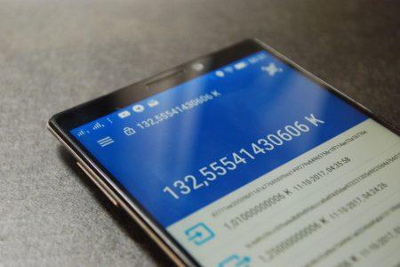 Карбованец выпустил мобильный кошелек для Android