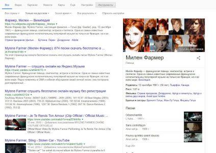 Музыканты теперь могут добавлять сведения о себе для панели Knowledge Panel в результатах поиска Google