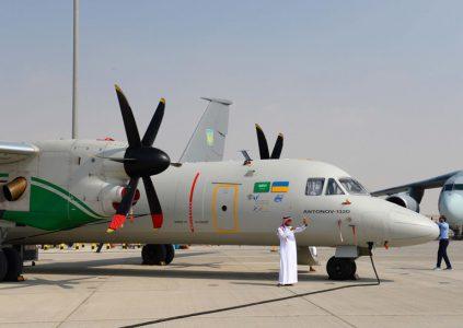 «Антонов» и компании из Саудовской Аравии создали стратегический консорциум по производству самолётов Ан-132