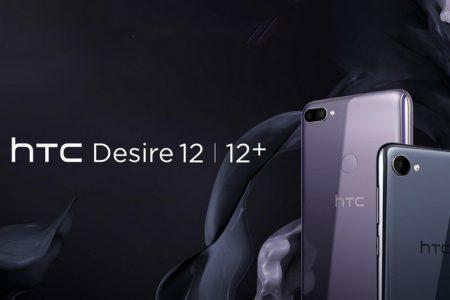 Новые полноэкранные смартфоны HTC Desire 12 и Desire 12+ при скромных характеристиках стоят €200 и €250 соответственно