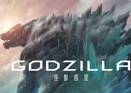 Godzilla: Planet of the Monsters / «Годзилла: Планета монстров»