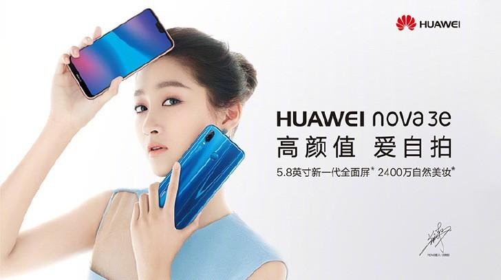 Huawei Nova 3E: полноэкранный Android-смартфон с24-Мп фронтальной камерой Сони IMX578