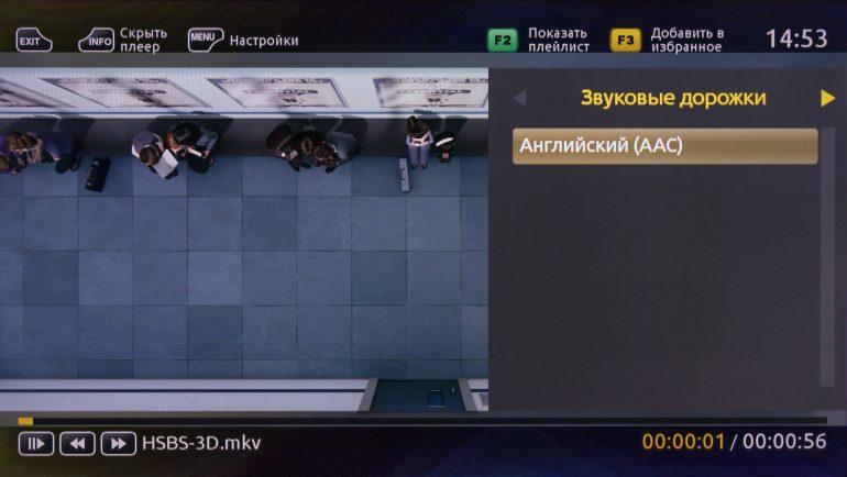 Обзор медиаплеера Aura HD Pro - ITC.ua
