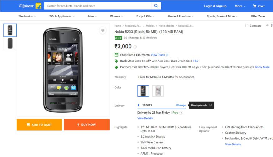 Взорвавшийся смартфон Nokia 5233 стал причиной гибели подростка в Индии - ITC.ua