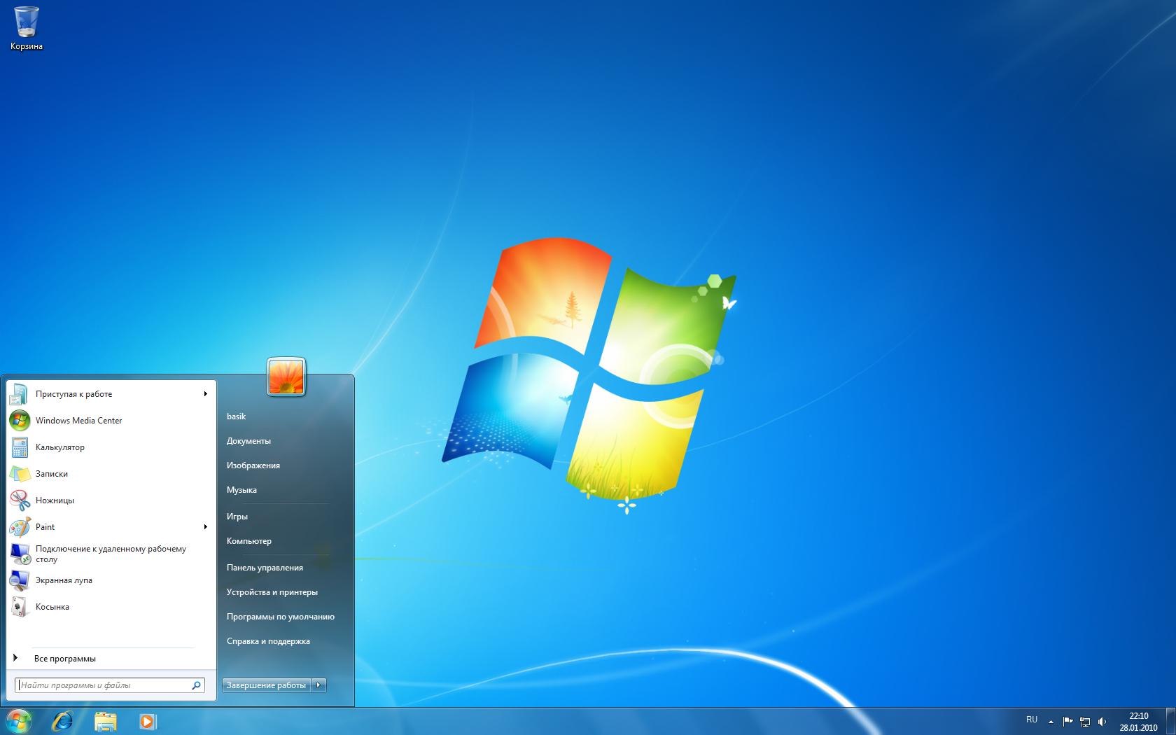 Новые процессоры AMD неподдерживают самую пользующуюся популярностью версию Windows