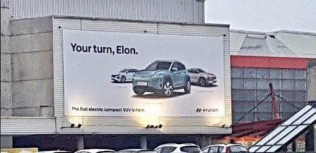 """""""Твой ход, Илон Маск"""": В Hyundai прорекламировали новый электрокроссовер Kona Electric, намекнув на отсутствие достойного конкурента со стороны Tesla"""