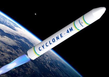 Украина предлагает построить космодром в Австралии для обслуживания стран азиатского региона