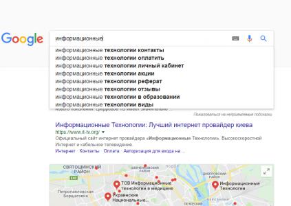 Автозаполнение в поиске Google позволяет ежедневно экономить на вводе текста до 200 лет времени - ITC.ua