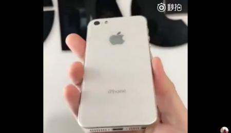 Видео дня: смартфон iPhone SE 2 (со стеклянной «спинкой» и разъемом 3,5 мм!)