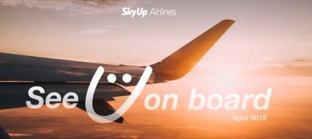 Украинская авиакомпания SkyUp летом запустит рейс Киев-Батуми, а зимой – два новых маршрута в Европу
