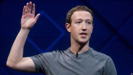 «Это была моя ошибка, и я прошу прощения». Опубликованы показания Марка Цукерберга перед Конгрессом США