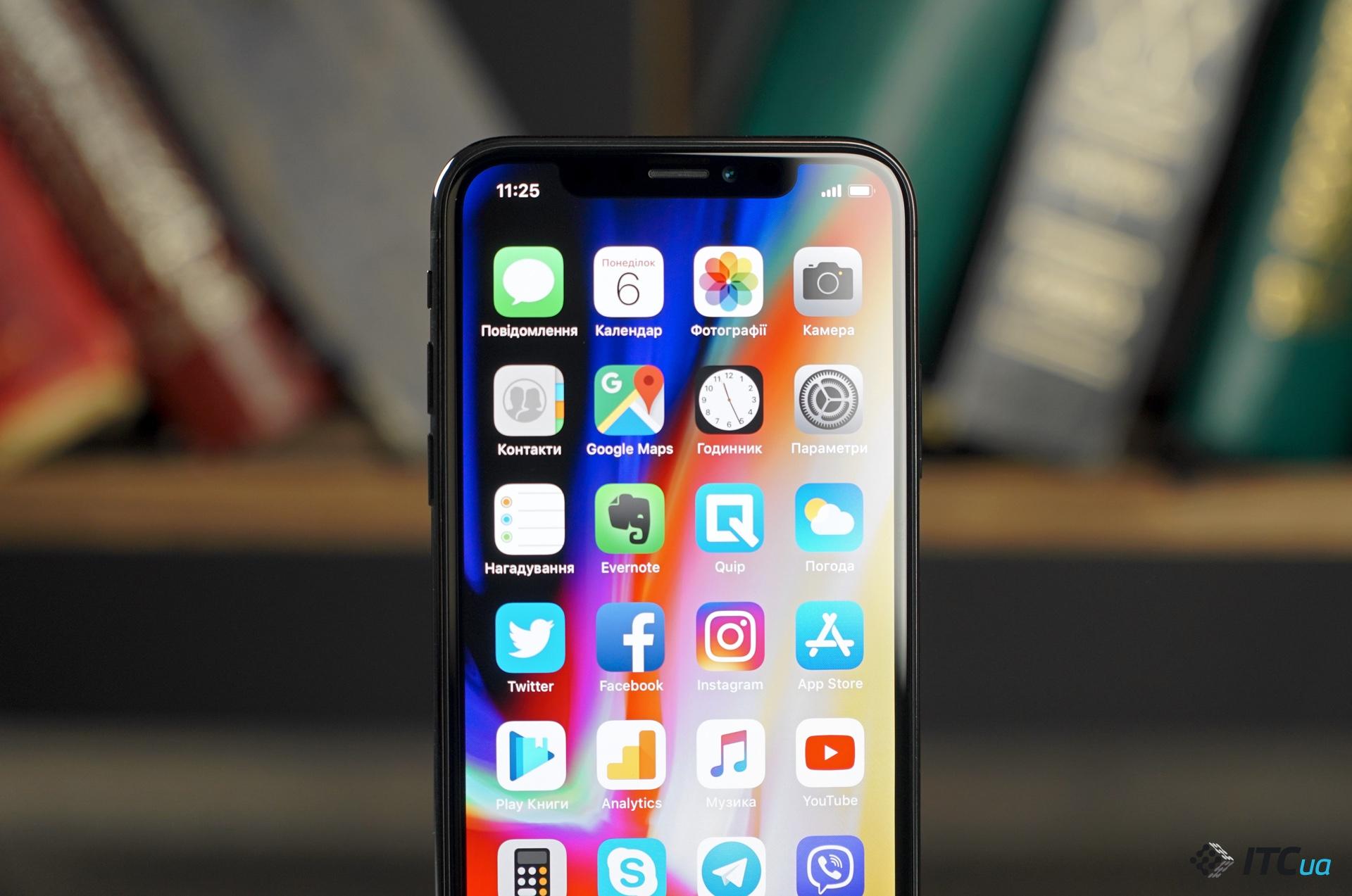 Новые смартфоны Apple iPhone могут представить уже на WWDC летом самая доступная 6,1-дюймовая модель может стоить от $550