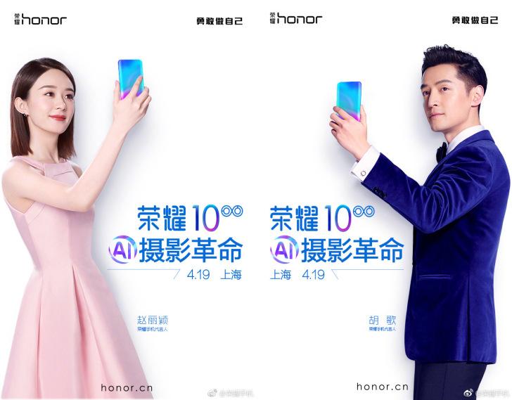 Honor 10 появился насайте магазина в Российской Федерации: полные технические данные