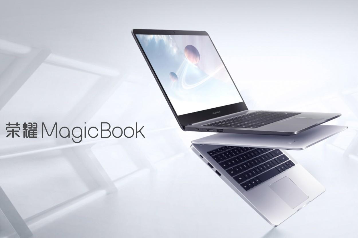 Ноутбуки Lenovo Air 2018 иLenovo 7000 2018 запущены в«Поднебесной»