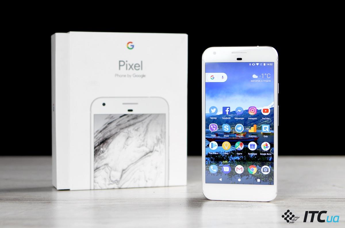 Google прекратила реализацию телефонов Pixel иPixelXL