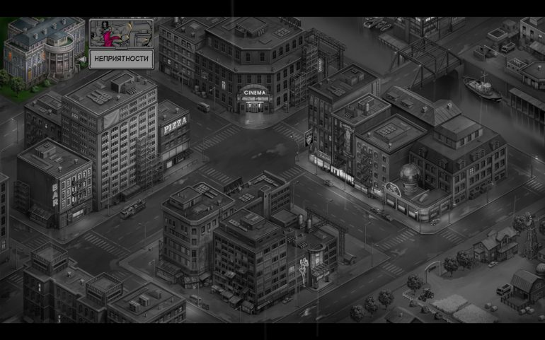 Metropolis: Lux Obscura – Город Грехов - ITC.ua