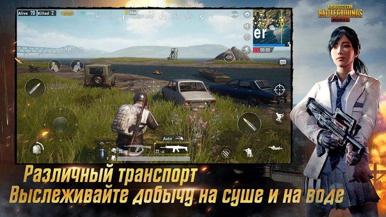 Android-софт: апрель 2018 - ITC.ua
